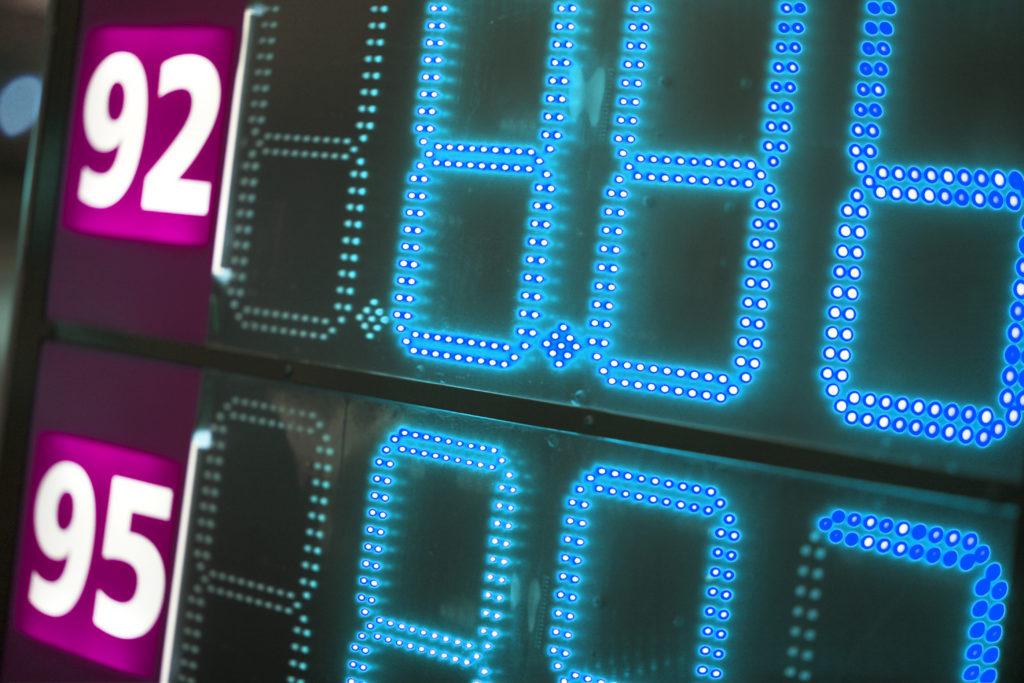 Цены на бензин в России побили новый рекорд