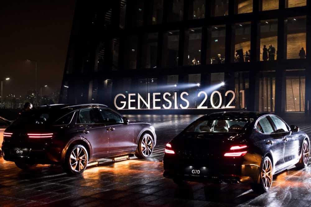 Genesis будет продавать машины без дилерских наценок: в России откроется онлайн-шоурум